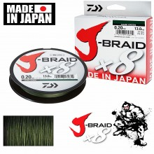 DAIWA TRECCIATO J BRAID X8 MM 0.13 MT 150 DG-DARK GREEN